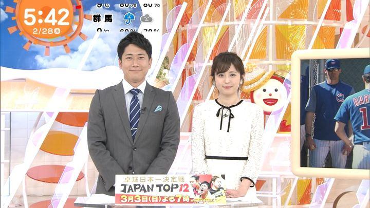2019年02月28日久慈暁子の画像04枚目