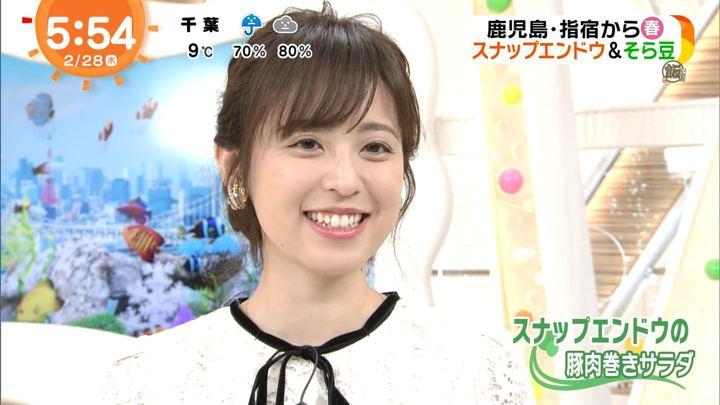 2019年02月28日久慈暁子の画像07枚目