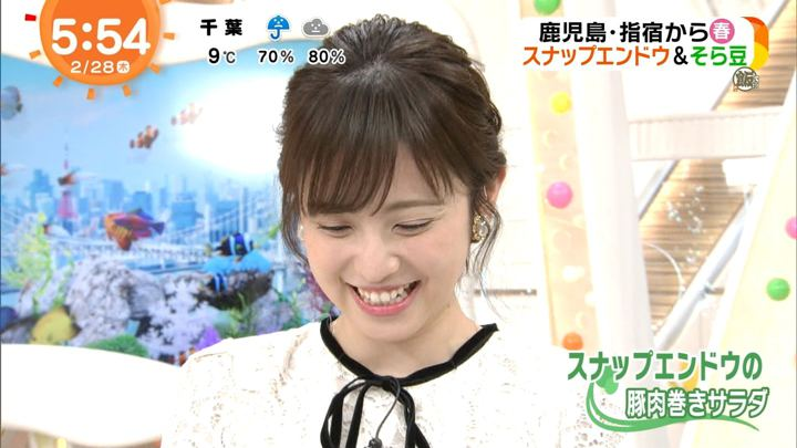 2019年02月28日久慈暁子の画像08枚目