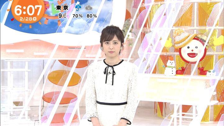 2019年02月28日久慈暁子の画像10枚目