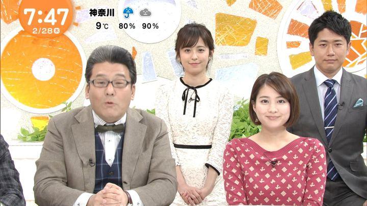 2019年02月28日久慈暁子の画像14枚目