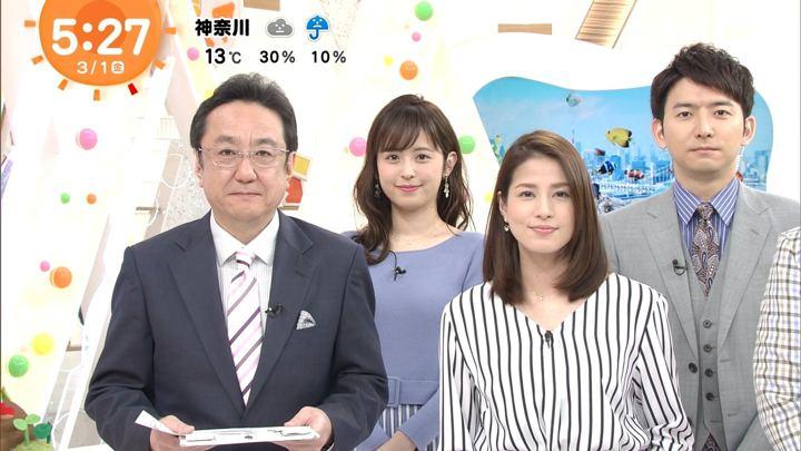 2019年03月01日久慈暁子の画像01枚目