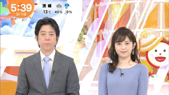 2019年03月01日久慈暁子の画像02枚目
