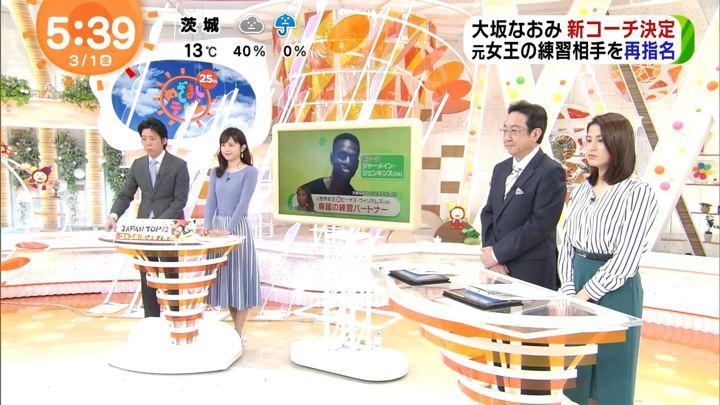 2019年03月01日久慈暁子の画像03枚目