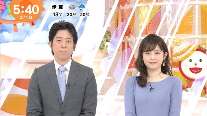 2019年03月01日久慈暁子の画像04枚目