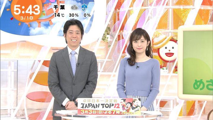 2019年03月01日久慈暁子の画像05枚目