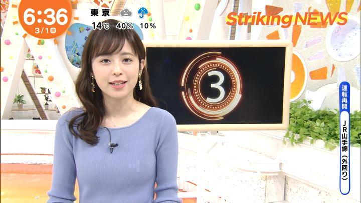 2019年03月01日久慈暁子の画像09枚目