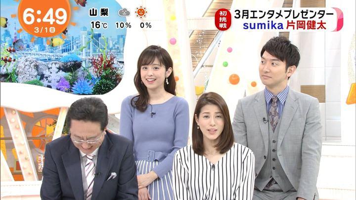 2019年03月01日久慈暁子の画像10枚目