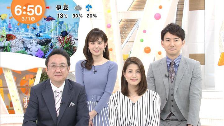 2019年03月01日久慈暁子の画像11枚目
