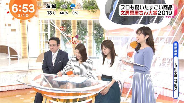 2019年03月01日久慈暁子の画像12枚目