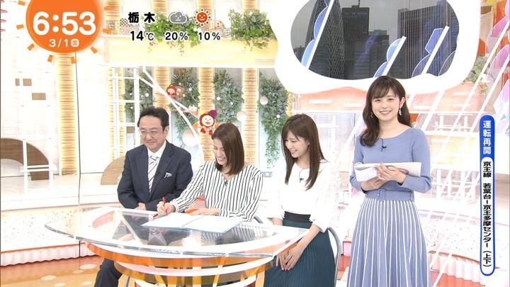 2019年03月01日久慈暁子の画像13枚目
