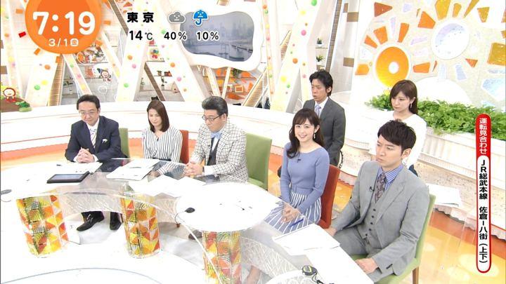 2019年03月01日久慈暁子の画像14枚目