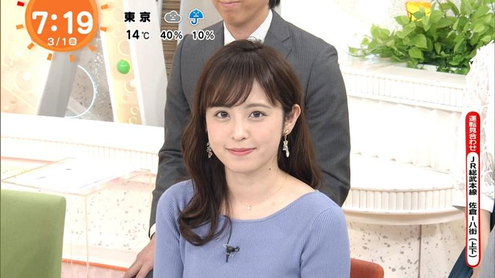 2019年03月01日久慈暁子の画像15枚目
