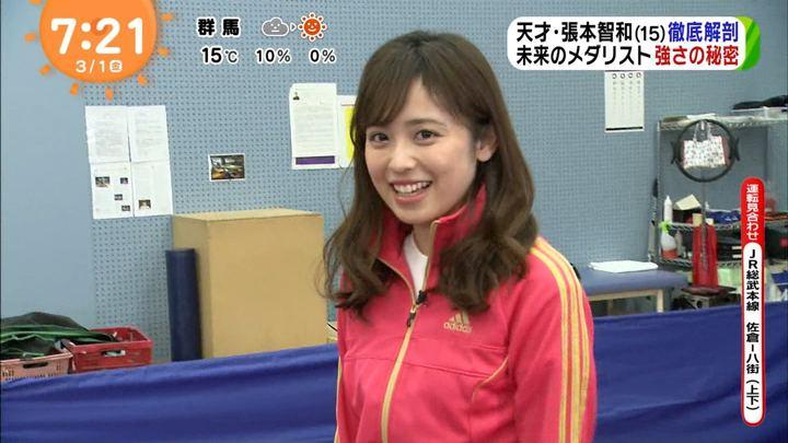 2019年03月01日久慈暁子の画像17枚目