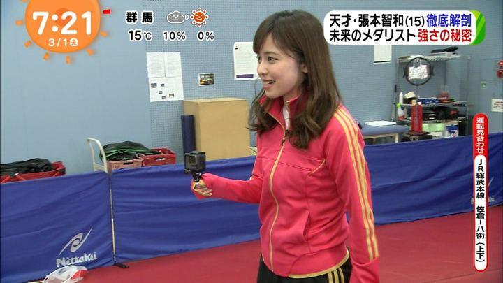 2019年03月01日久慈暁子の画像18枚目