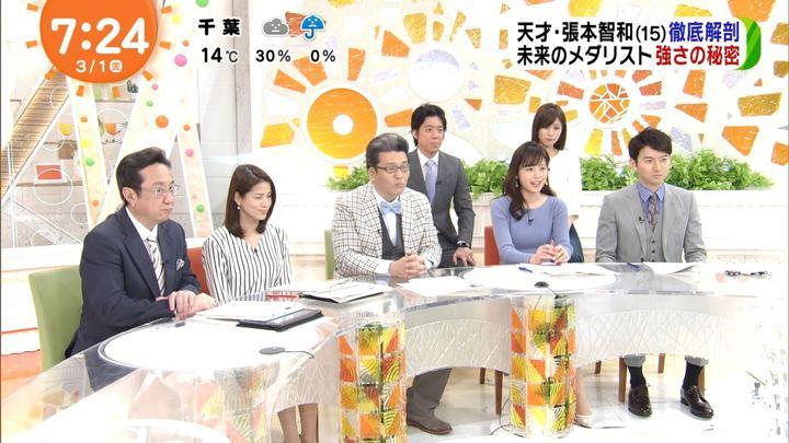 2019年03月01日久慈暁子の画像27枚目