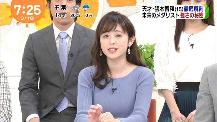 2019年03月01日久慈暁子の画像29枚目