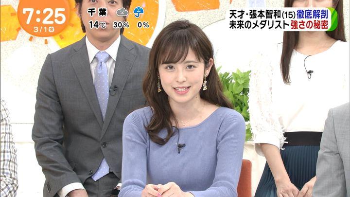 2019年03月01日久慈暁子の画像30枚目