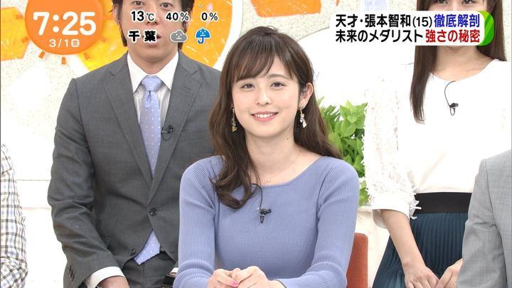2019年03月01日久慈暁子の画像31枚目