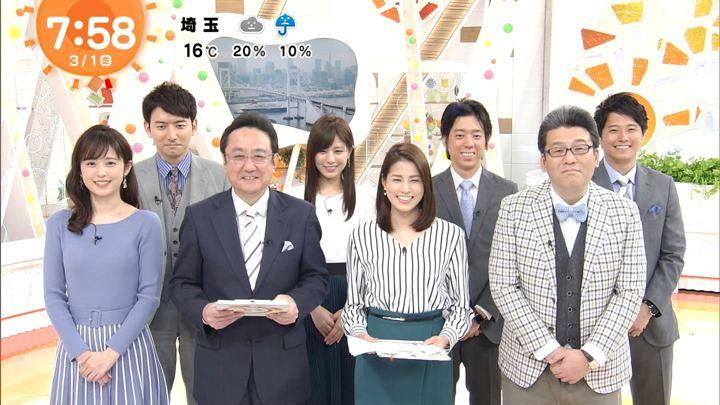 2019年03月01日久慈暁子の画像33枚目