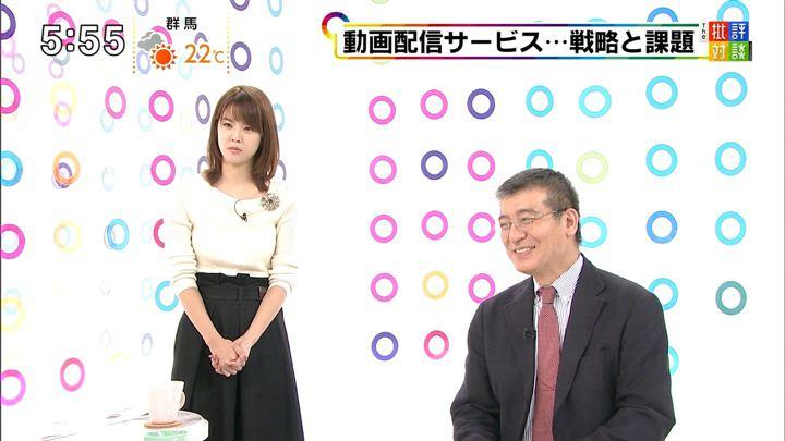 2018年10月20日久代萌美の画像06枚目
