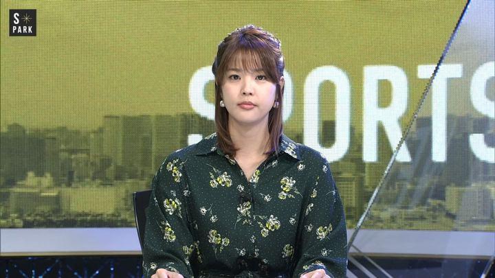 2018年10月21日久代萌美の画像01枚目
