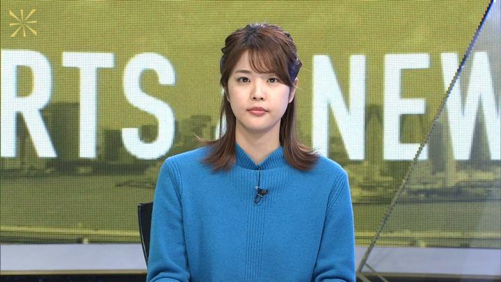 2018年11月03日久代萌美の画像02枚目