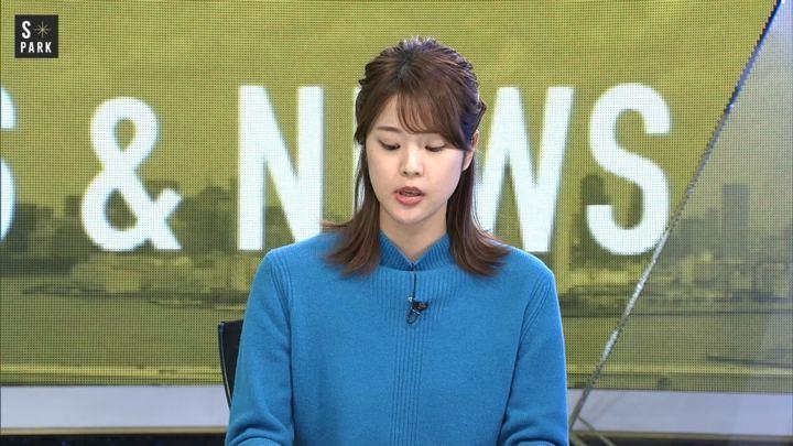 2018年11月03日久代萌美の画像04枚目