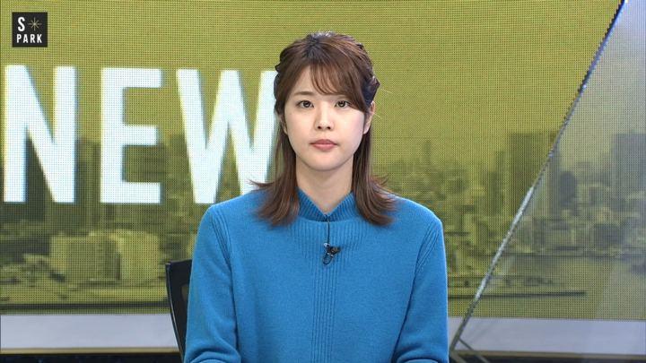 2018年11月03日久代萌美の画像05枚目