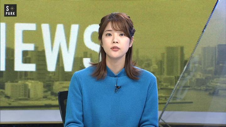 2018年11月03日久代萌美の画像06枚目
