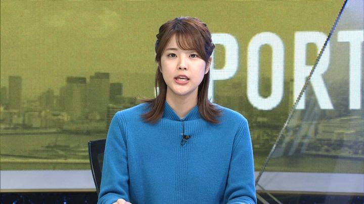 2018年11月03日久代萌美の画像07枚目