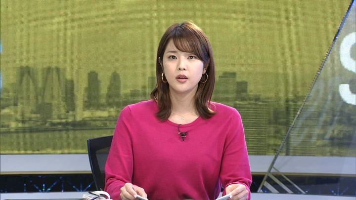 2018年11月04日久代萌美の画像05枚目