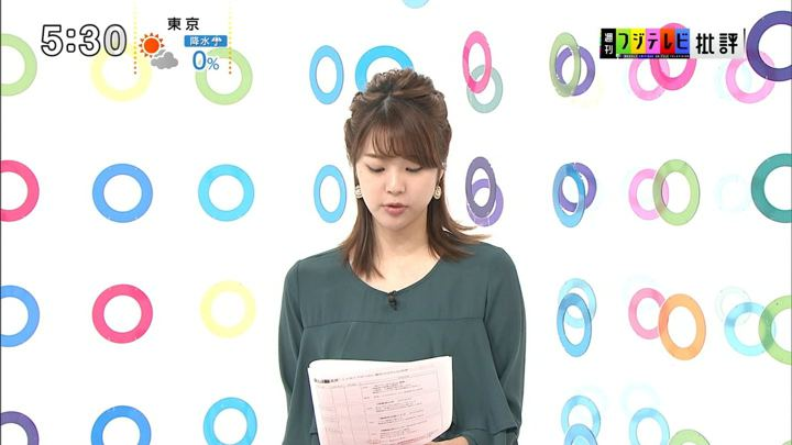 2018年11月17日久代萌美の画像02枚目