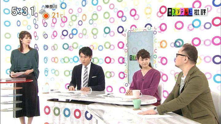 2018年11月17日久代萌美の画像03枚目