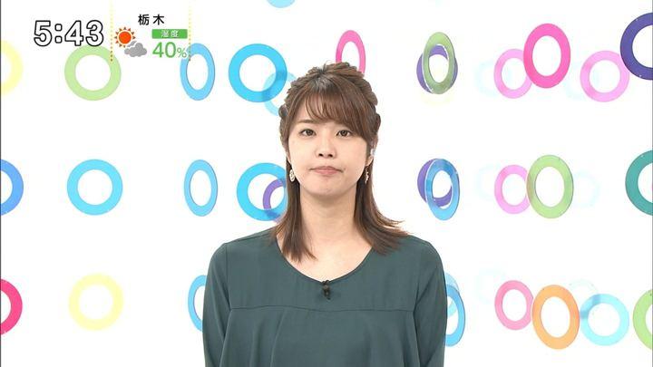 2018年11月17日久代萌美の画像05枚目