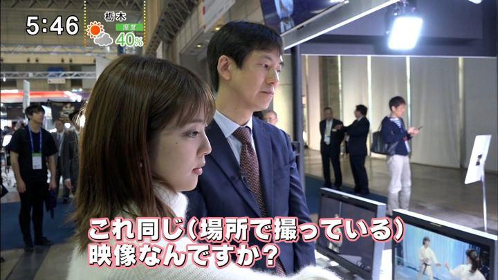 2018年11月17日久代萌美の画像06枚目