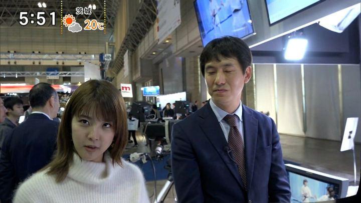 2018年11月17日久代萌美の画像09枚目