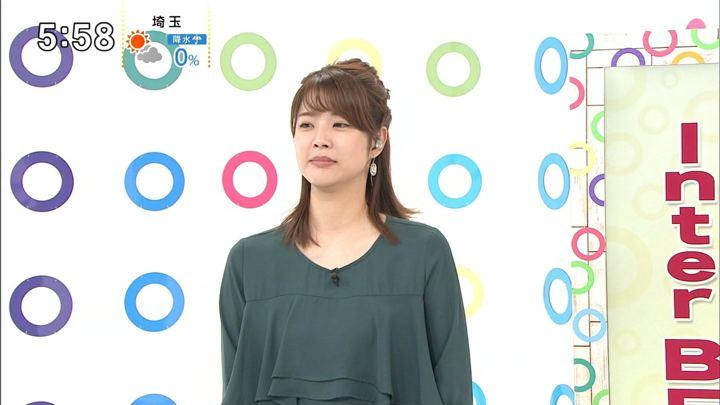 2018年11月17日久代萌美の画像13枚目