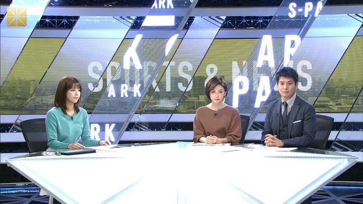 2018年11月17日久代萌美の画像14枚目