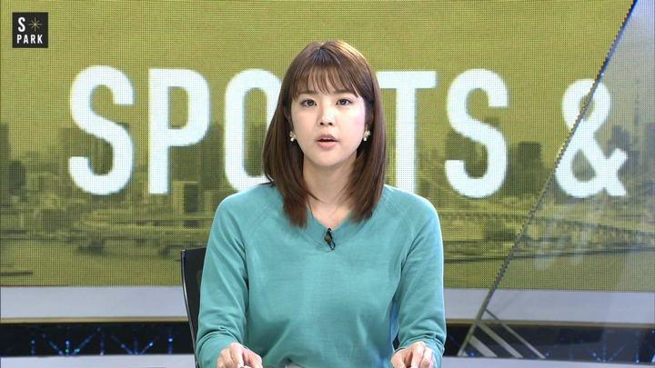 2018年11月17日久代萌美の画像18枚目
