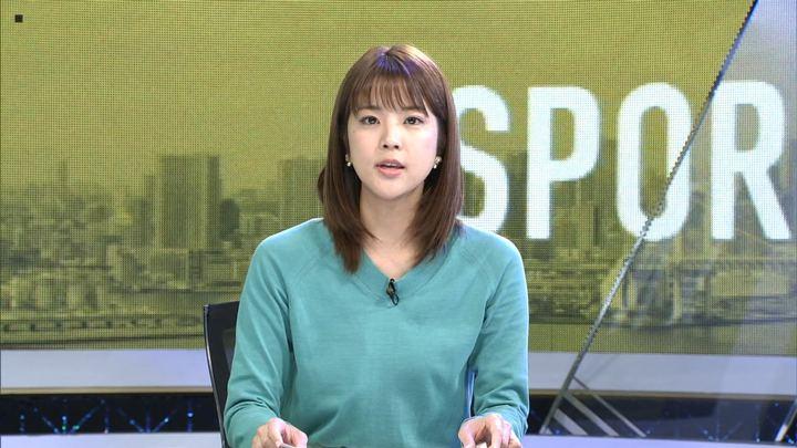 2018年11月17日久代萌美の画像19枚目