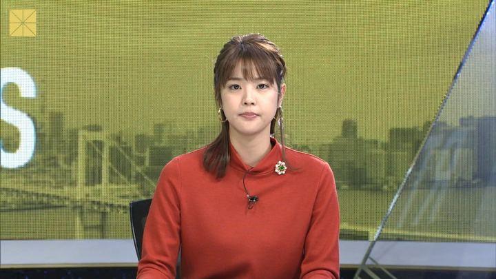 2018年11月18日久代萌美の画像03枚目