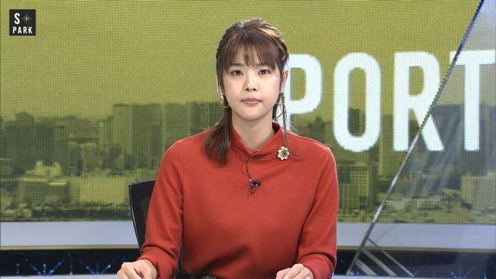 2018年11月18日久代萌美の画像05枚目