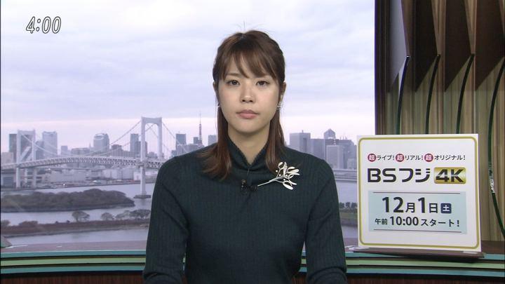 2018年11月29日久代萌美の画像01枚目
