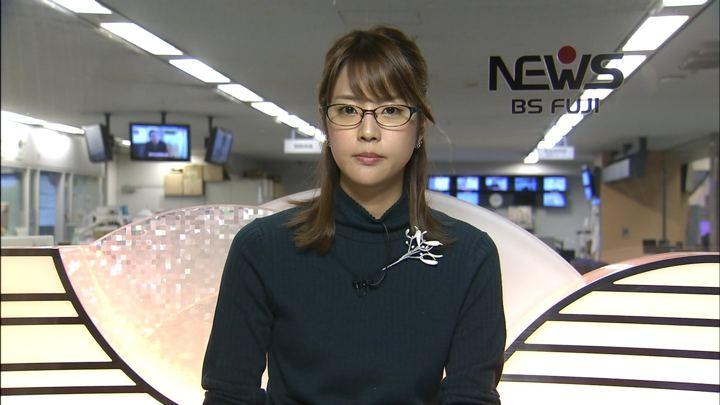 2018年11月29日久代萌美の画像06枚目