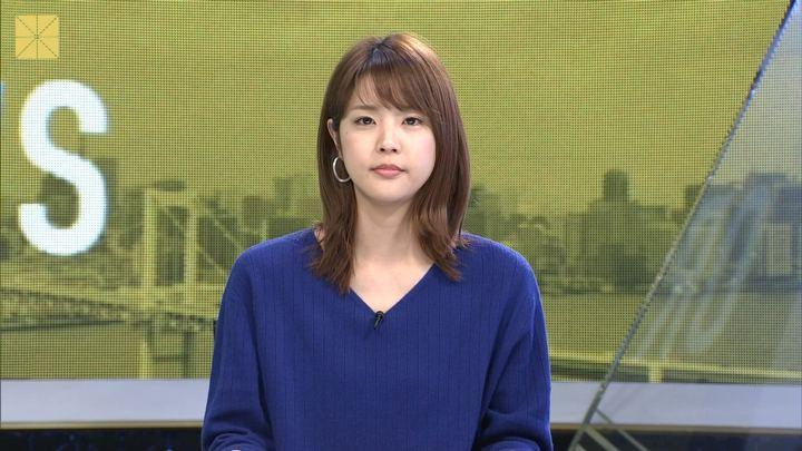 2018年12月01日久代萌美の画像02枚目