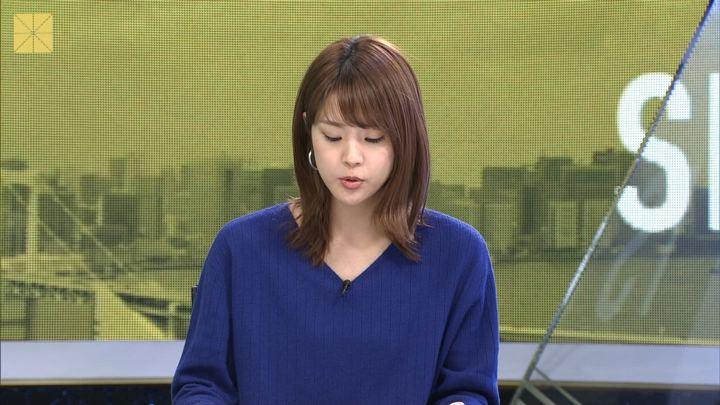 2018年12月01日久代萌美の画像03枚目
