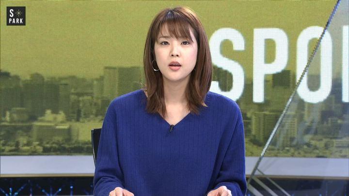 2018年12月01日久代萌美の画像04枚目