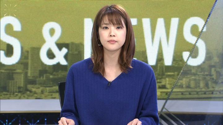 2018年12月01日久代萌美の画像05枚目
