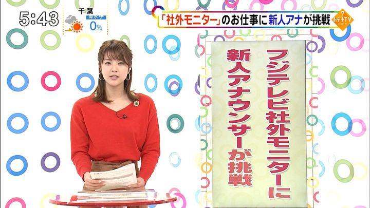 2018年12月15日久代萌美の画像06枚目